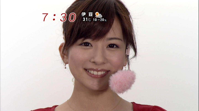 皆藤愛子の画像 p1_12